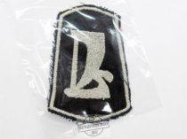 Hímzett Lada logó